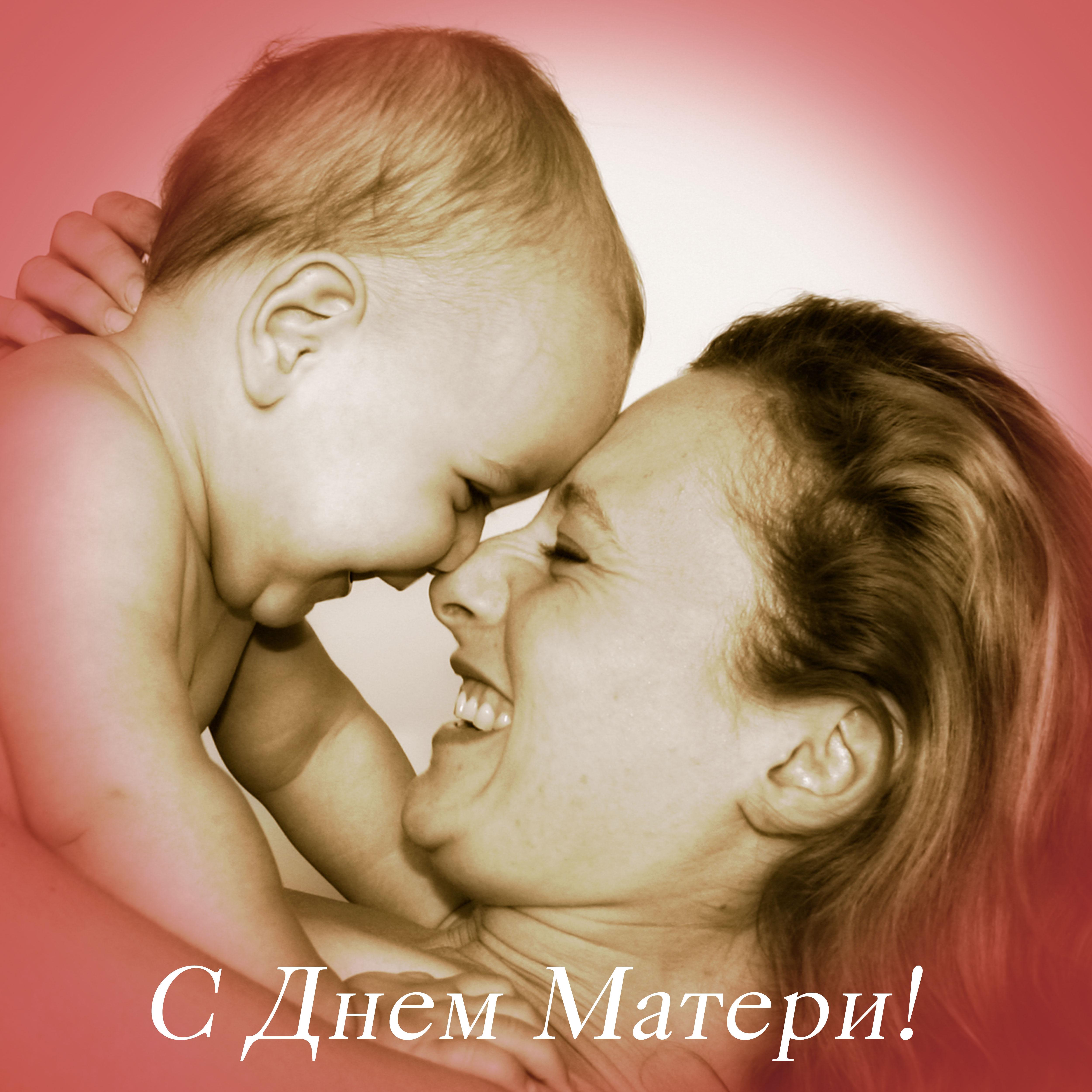 Открытки о матери которая ждет