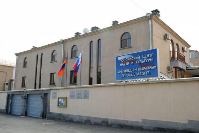 В Армении начался прием документов для поступающих в российские вузы