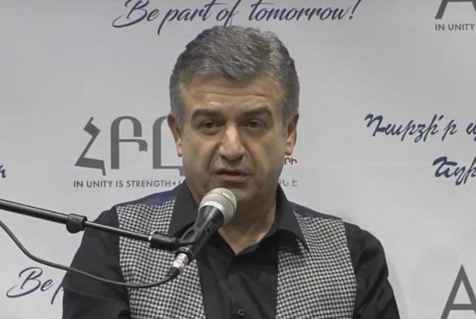 إذا لم نكافح اقتصاد الظل لن يكون لنا مستقبل -رئيس الوزراء كارن كارابيتيان-