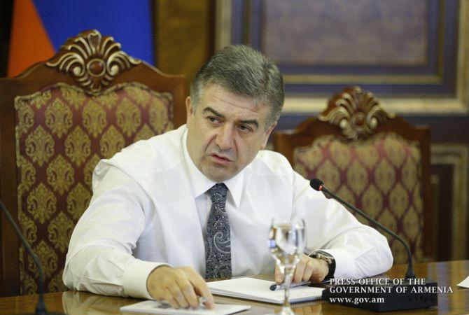 Премьер-министр Армении отвечает на вопросы представителей СМИ: ПРЯМАЯ ТРАНСЛЯЦИЯ