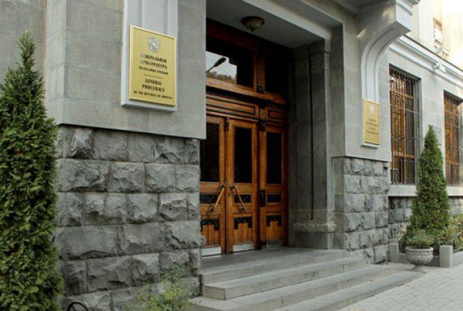 В Армении были выявлены случаи неуплаты пошлин в особо крупных размерах