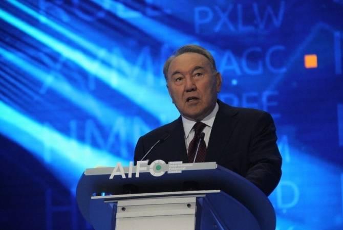 В Астане состоялось торжественное открытие Международного финансового центра