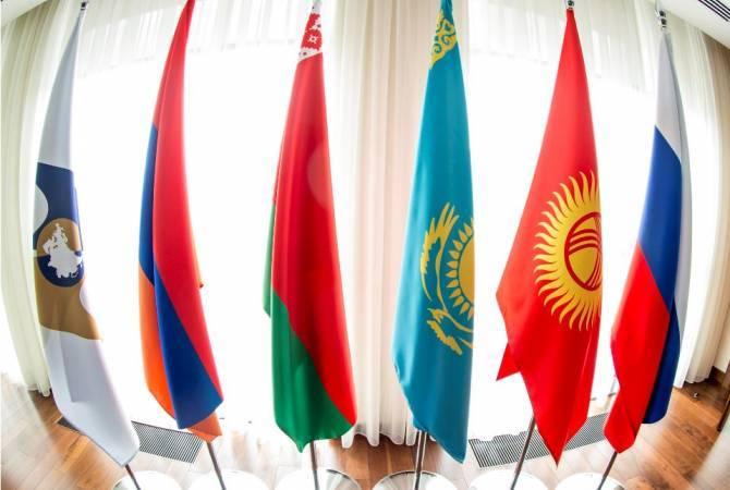 Утверждена архитектура программы международного форума «Евразийская неделя» в Армении