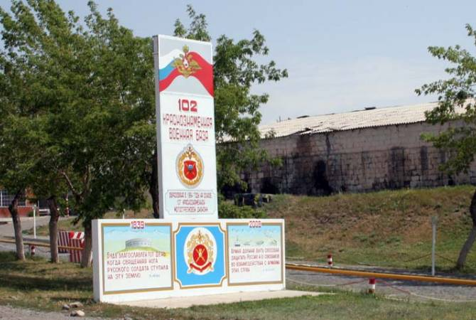 Гюмрийская 102-я база проведет расследование факта в Панике