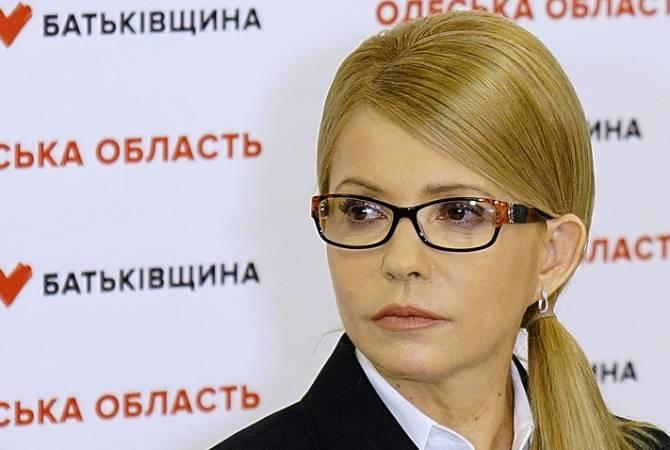 Тимошенко предложила властям ехать за границу на заработки, чтобы спасти экономику Украины