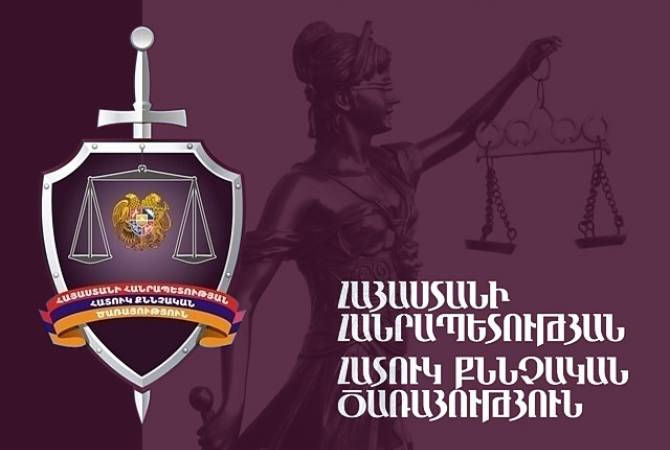 ССС считает незаконным решение Апелляционного суда об освобождении Роберта Кочаряна
