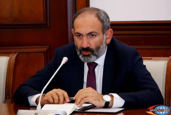 Создана косультационная комиссия по присуждению правительственных наград при премьер-министре Армении