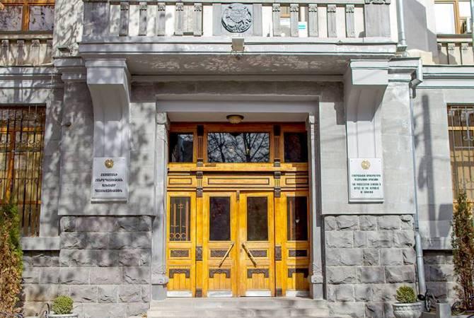 В отношении начальника службы соцпомощи Вайка по факту взятки возбуждено уголовное дело