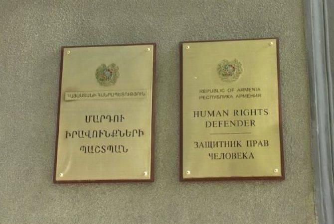 Представители офиса Защитника прав человека Армении посетили ИТУ