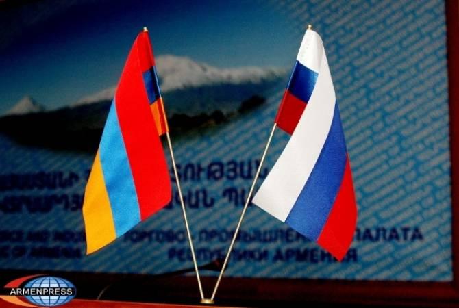 Посол Армении обсудил с замминистра ИД РФ актуальные вопросы двусторонних отношений