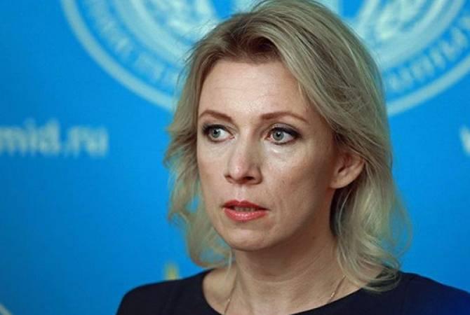 Захарова подтвердила переговоры Лаврова и Чавушоглу 24 августа в Москве
