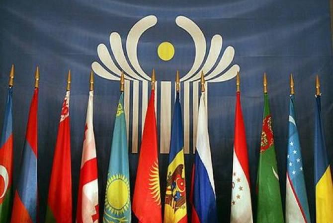 Саммит СНГ пройдет в Ашхабаде в октябре 2019 года