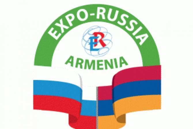 В Ереване пройдет Международная промышленная выставка «EXPO-RUSSIA ARMENIA»