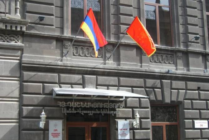 ARF denies media report on endorsement from Kocharyan in upcoming Yerevan election
