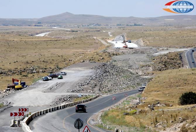 Армянский эксперт предлагает ЕАЭС создать регламент взаимодействия участников международного экспертного сообщества