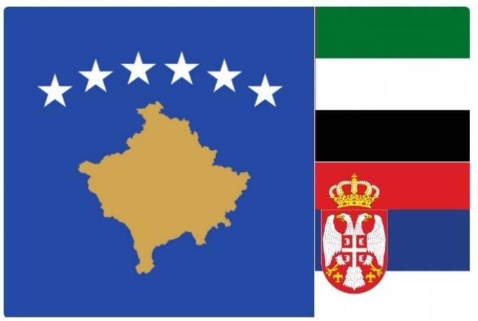 ОАЭ, Косово и Сербия стали ассоциированными членами Международной организации Франкофонии