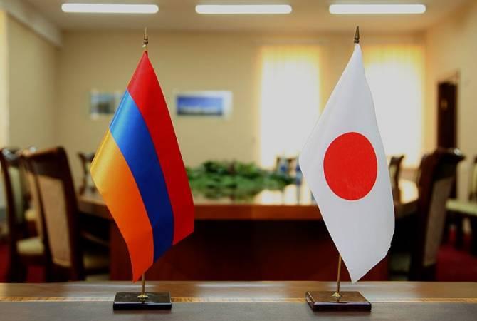 Правительство Армении одобрило ратификацию соглашения о либерализации инвестиций с Японией