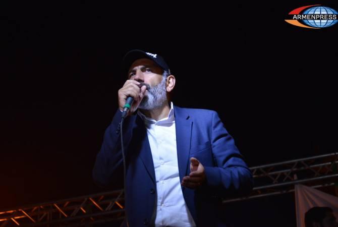 На предстоящем в Капане митинге Никол Пашинян будет говорить о всех накопившихся проблемах
