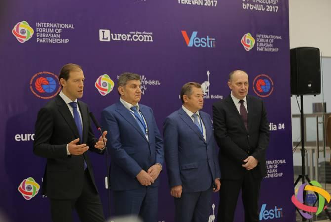 В Третьем международном форуме Евразийского партнерства в Ереване примут участие советники президентов РФ и США