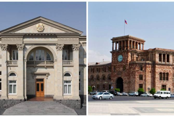 Правительство Армении предлагает перенести резиденцию президента на Баграмян 26, премьер-министр будет в здании Дома правительства