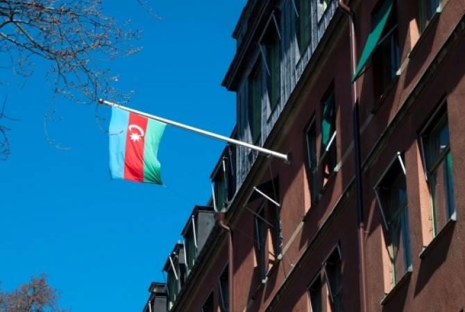 Азербайджан закрывает свое посольство в Швеции, Норвегии и Финляндии