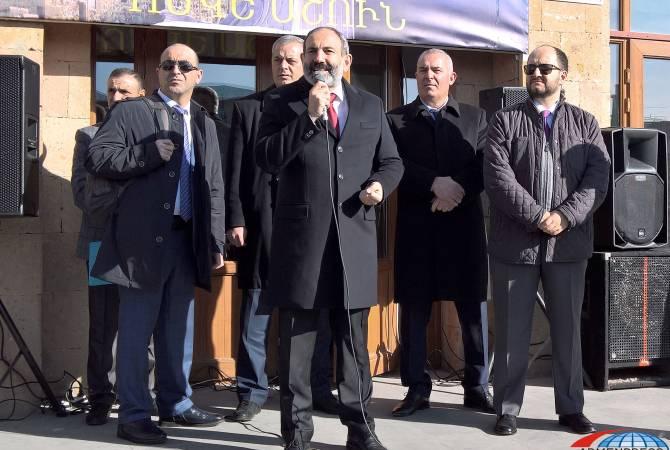 Должность премьер-министра– это ответственность, а не удовольствие: Никол Пашинян на встрече с жителями Мартуни