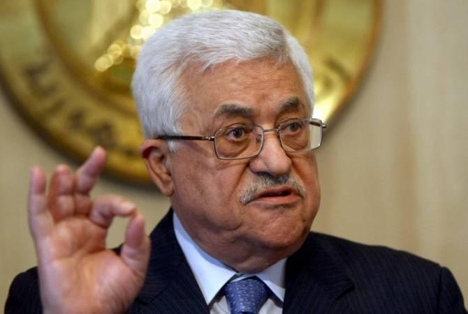 Лидер Палестины считает администрацию Трампа препятствием для мира на Ближнем Востоке