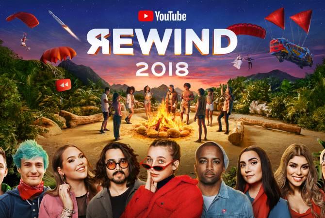 YouTube подвел итоги 2018 года