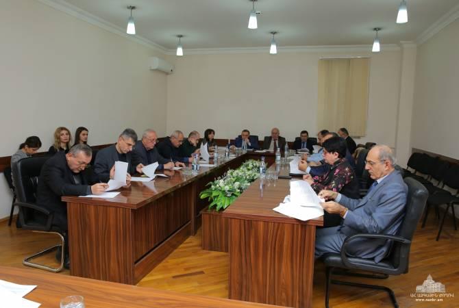Председатель Национального собрания Республики Арцах созвал рабочее совещание