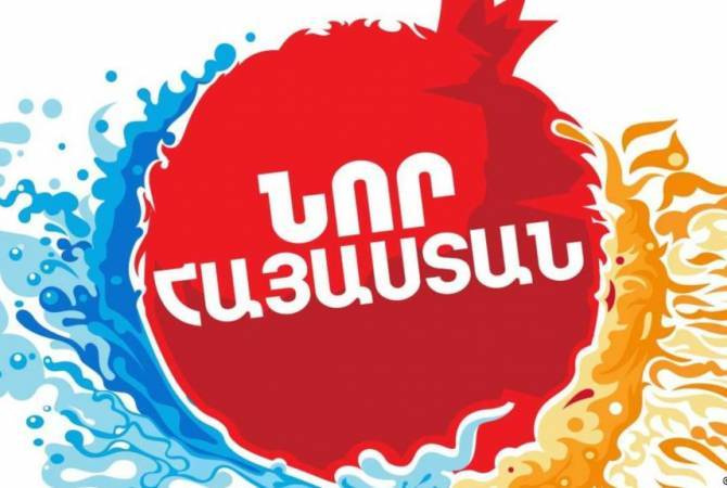 Сумма пожертвований во Всеармянский фонд после «Телемарафона-2018» возросла