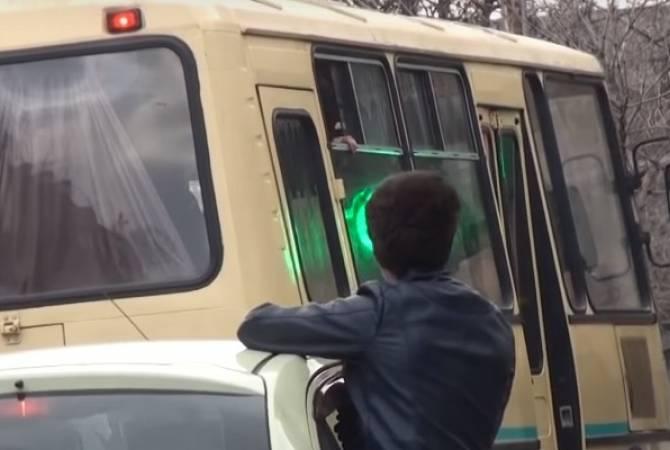 ՔԿ-ն ստացել է զինակոչիկներ տեղափոխող ավտոբուսի հետ կապված դեպքի առթիվ հարուցված քրեական գործը