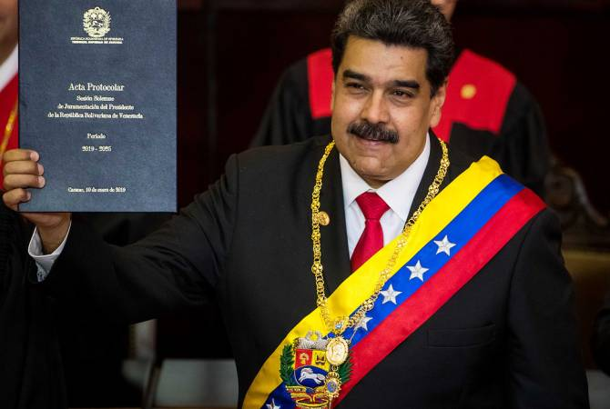 Мадуро вступил в должность президента Венесуэлы через семь месяцев после выборов
