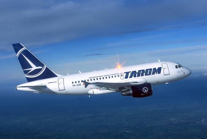 Авиакомпания TAROM вступает на армянский рынок