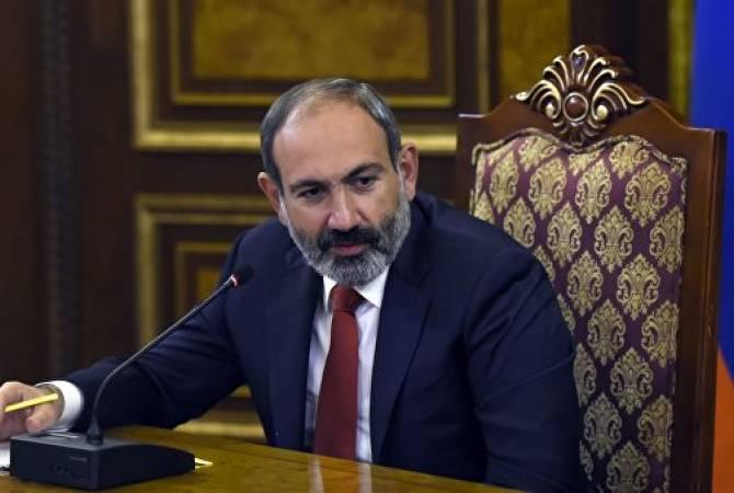 Пашинян назвал приоритеты Армении в ЕАЭС в 2019 году