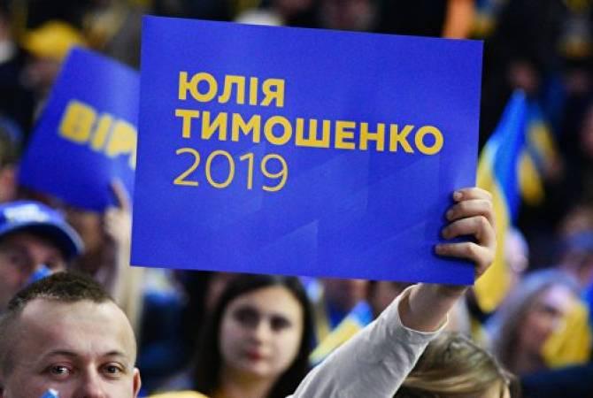 Более 20% украинцев верят в победу Тимошенко на выборах, показал опрос