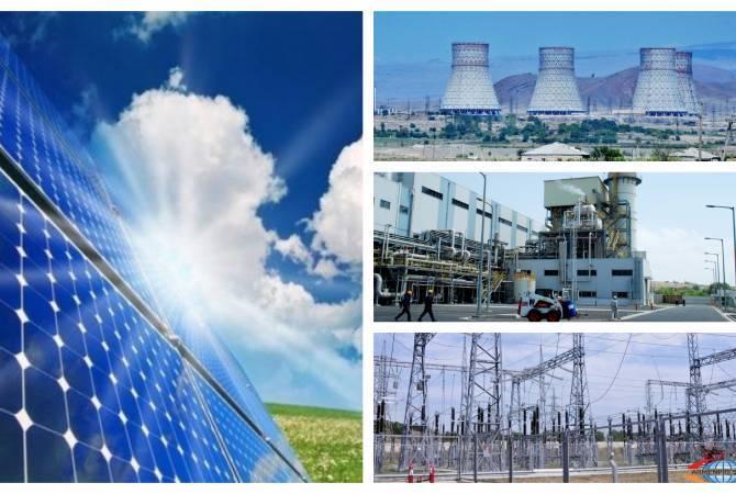 Никол Пашинян затронул идею обеспечения энергетической безопасности