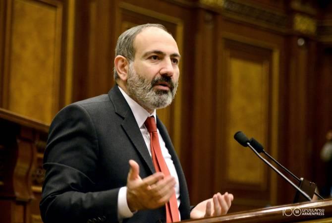 Премьер-министр Армении: наряду с правительством у каждого гражданина также есть своя доля работы