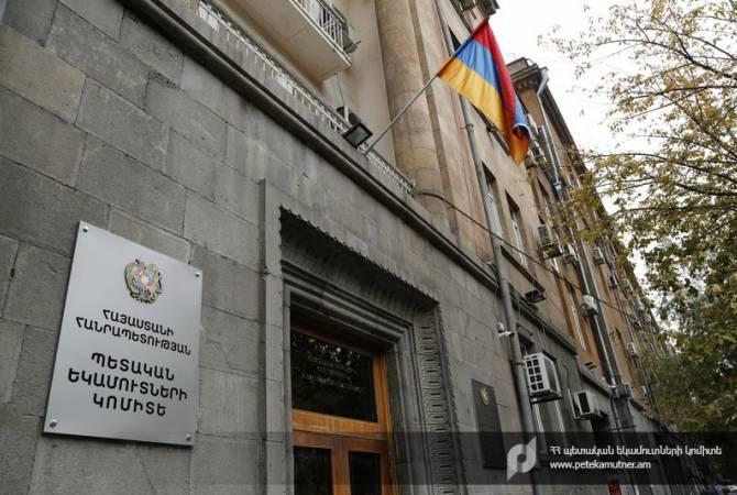 КГД расширяет международное сотрудничество в налоговой и таможенной сферах