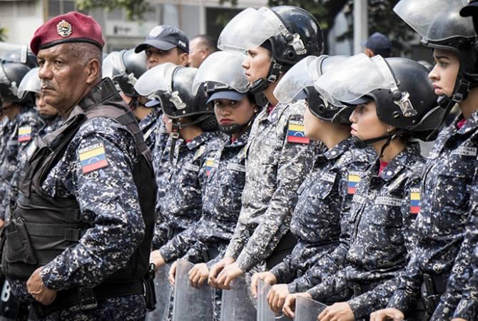 Армия взяла под охрану энергосистему Венесуэлы