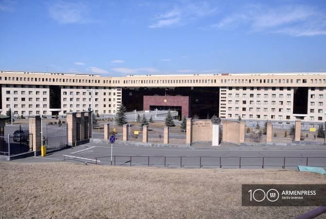 Представители МО Армении выехали в Москву
