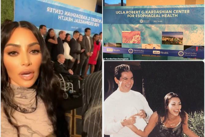 Ким Кардашьян приняла участие в открытии центра UCLA имени ее отца