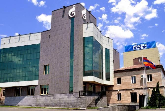 """И речи нет о сокращении тысяч сотрудников компании """"Газпром-Армения"""": вице-премьер"""