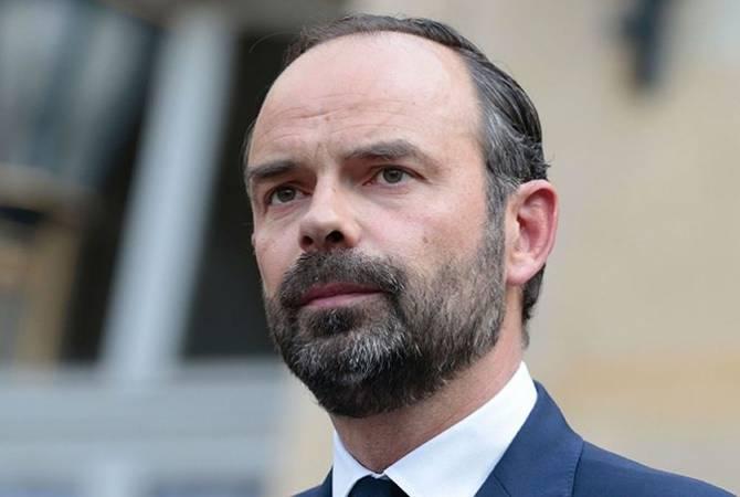 Премьер-министр Франции Эдуар Филипп примет участие в мероприятии в память жертв Геноцида армян
