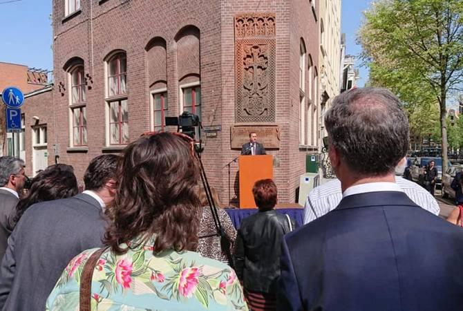 Ամստերդամում Հայոց ցեղասպանության հիշատակի միջոցառում է կազմակերպվել