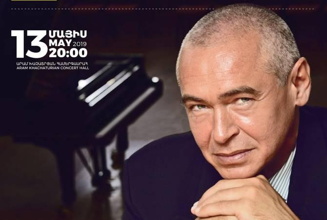 Пианист Иво Погорелич выступит с концертной программой в Ереване