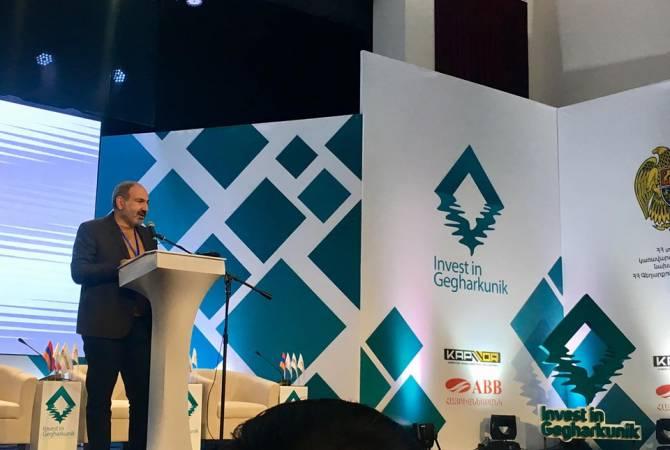 АРМЕНИЯ: Никол Пашинян призвал бизнесменов обогащаться и обогатить Армению своими инвестициями
