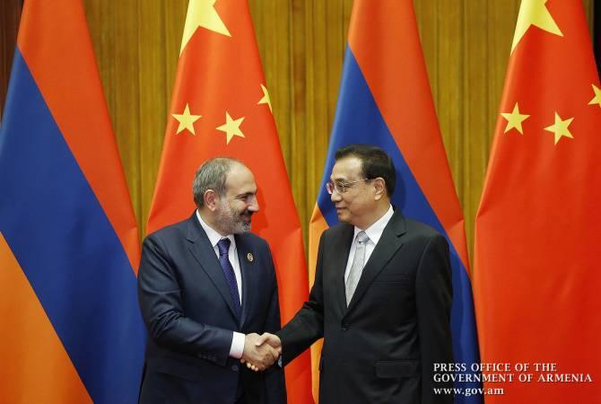 Премьер-министр Китая отметил важность дальнейшего развития двусторонних экономических связей с Арменией