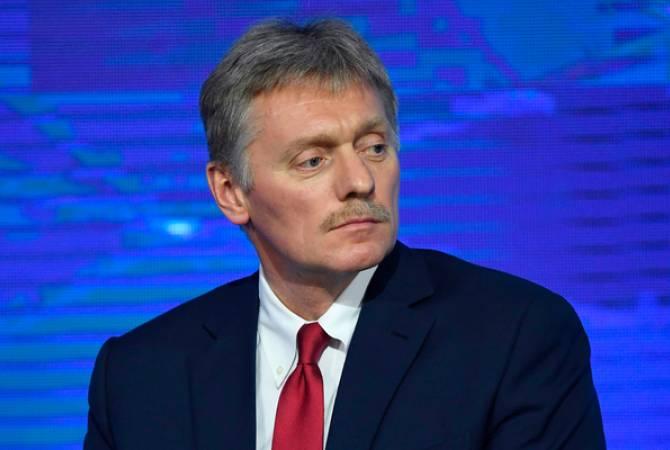 Кремль не комментирует скандал в австрийском парламенте