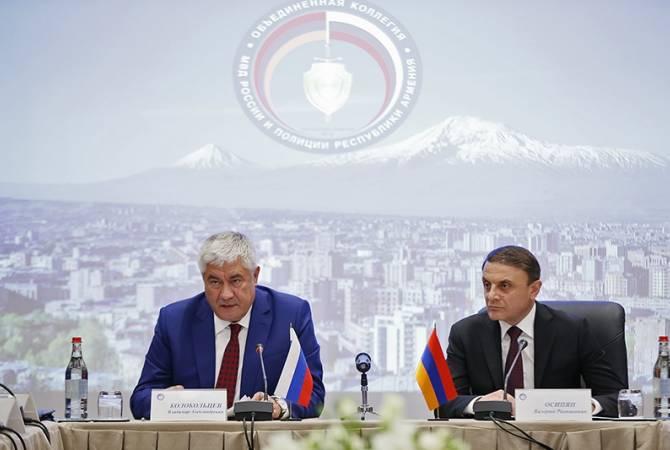 В Ереване состоялось заседание Объединенной коллегии министерства внутренних дел Российской Федерации и полиции Республики Армения