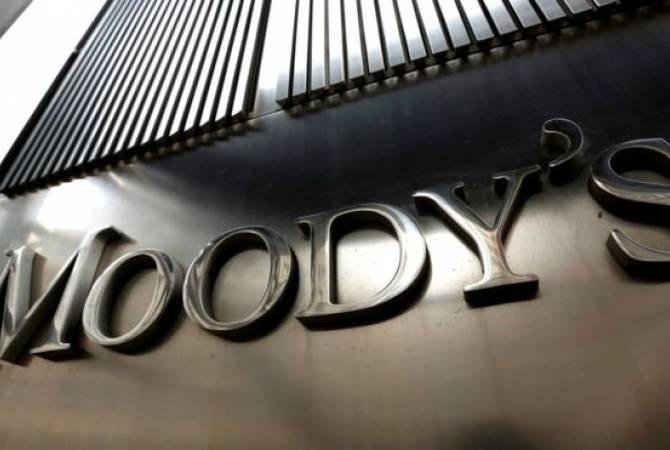 Moody's повысила суверенный рейтинг Армении